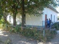 Аренда нежилого помещения п. Новое Атлашево